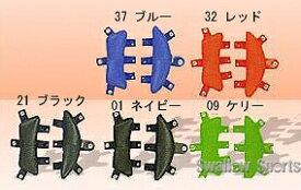 ハイゴールド マスク用パッド メガネ用・審判用 MKP-3 HI-GOLD 野球部 野球用品 スワロースポーツ