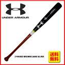 【あす楽対応】 アンダーアーマー UA ベースボール 硬式 木製 バット 84cm 1300677 UNDER ARMOUR バット 硬式用 野球用品 スワロースポーツ