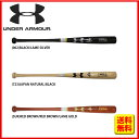 【あす楽対応】 アンダーアーマー UA ベースボール 硬式 木製 バット 85cm 1300682 UNDER ARMOUR バット 硬式用 野球用品 スワロースポーツ