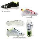 アンダーアーマー 【タフトー可】 UA IGNITELITE LOW ST JP スパイク 1288598 靴 シューズ スポーツウェア 野球用品 スワロースポ...