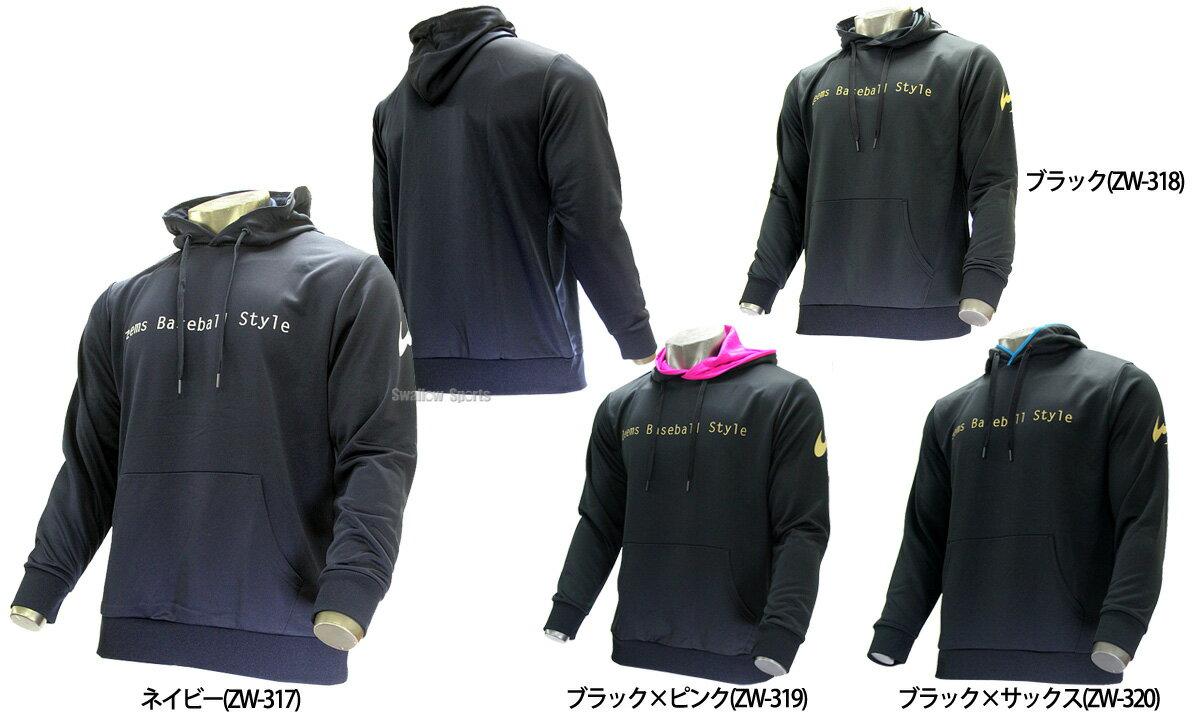 ジームス 限定 スウェット パーカー ZW-3 ウェア ファッション ウエア スエット スポカジ 野球用品 スワロースポーツ