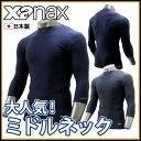 ザナックス 限定 フィット パワー アンダーシャツ ミドルネック 丸首 7分袖 BUS-303 ウェア ウエア 【Sale】 野球用品…
