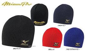 ミズノ ミズノプロ ニット キャップ ブレスサーモ 12JW5B01 ウエア ウェア Mizuno キャップ 帽子 野球部 野球 練習用帽子 野球用品 スワロースポーツ