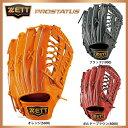 【あす楽対応】 ゼット ZETT 硬式 グローブ プロステイタス 外野手用 BPROG67 硬式用 グラブ 野球用品 スワロースポーツ