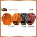 ゼット ZETT 軟式 グラブ プロステイタス 二塁手・遊撃手用 BRGB30720 軟式用 グローブ 野球用品 スワロースポーツ