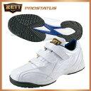 ゼット ZETT トレーニング シューズ プロステイタス BSR8676W 靴 野球用品 スワロースポーツ