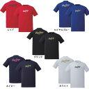 ローリングス オンフィールド スクリプト ロゴ Tシャツ 半袖 AST7S03 トップス スポーツ ウェア ウエア ファッション 野球用品 スワロースポーツ