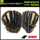 SSK エスエスケイ スワロー限定 プロエッジ 硬式 グローブ 外野手用 楽天O選手モデル PEO576GK-SW グラブ 硬式用 野球用品 スワロースポーツ