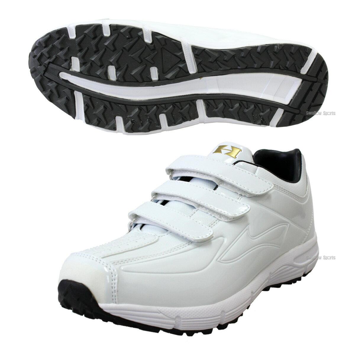 ハイゴールド トレーニングシューズ アップシューズ ベルクロ マジックテープ PU-800W 靴 野球部 野球用品 スワロースポーツ
