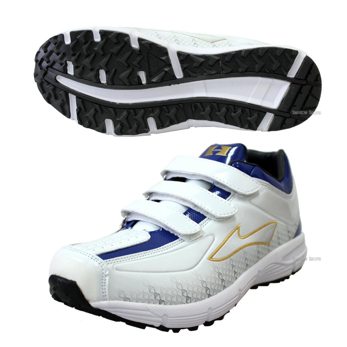 ハイゴールド トレーニング シューズ PU-801RNY 靴 野球用品 スワロースポーツ