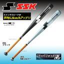 SSK エスエスケイ 硬式 金属製 バット スカイビート 31K-LF SBK3116 バット 硬式用 野球用品 スワロースポーツ