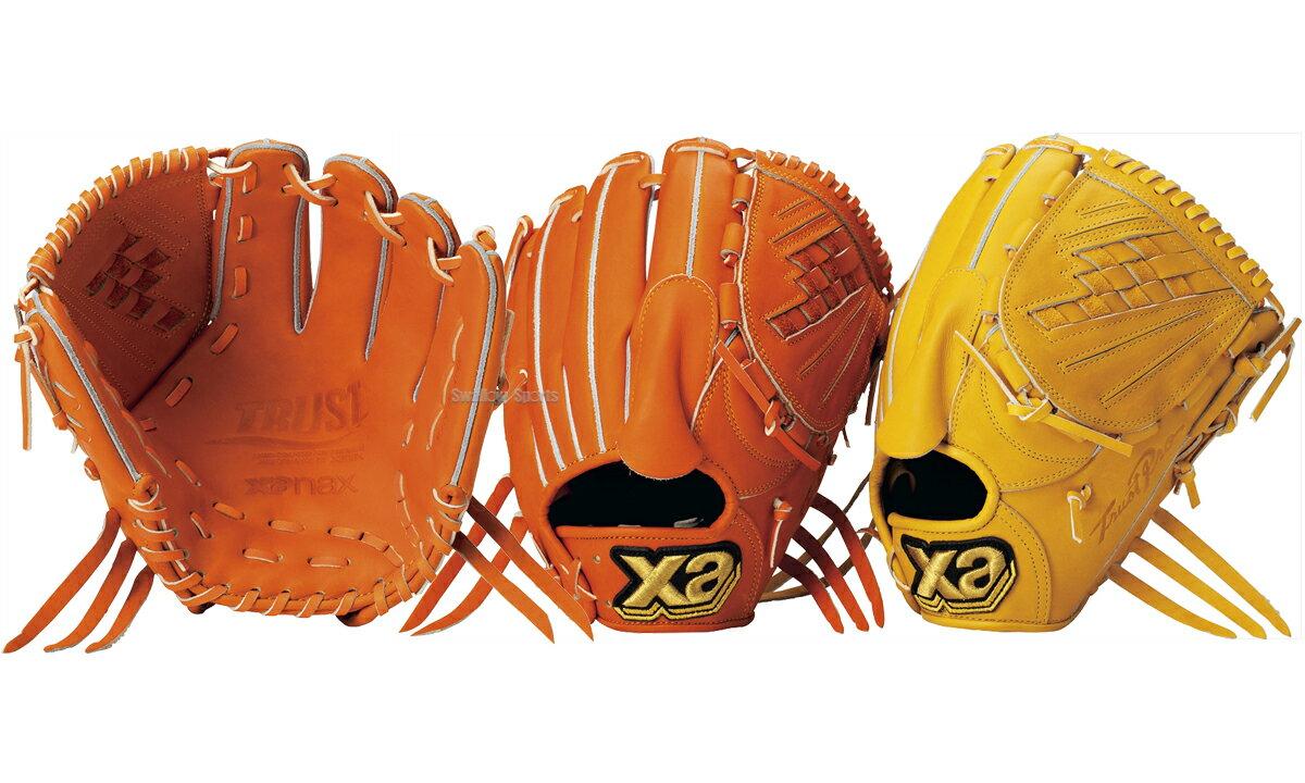 【あす楽対応】 送料無料 ザナックス 野球 軟式 グローブ 一般 野球グローブ軟式大人 グラブ トラスト 投手用 BRG-12717 グローブ 一般 野球グローブ軟式大人 軟式用 野球部 野球用品 スワロースポーツ