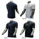 【あす楽対応】 アイピーセレクト 限定 ウェア ドライアップ Tシャツ 半袖 Ip80-17 スポカジ 夏 野球用品 スワロースポーツ