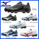 ミズノ ポイントスパイク セレクトナイン スタッド 11GP1720【タフトー可】 Mizuno スパイク 靴 シューズ 野球用品 スワロースポーツ