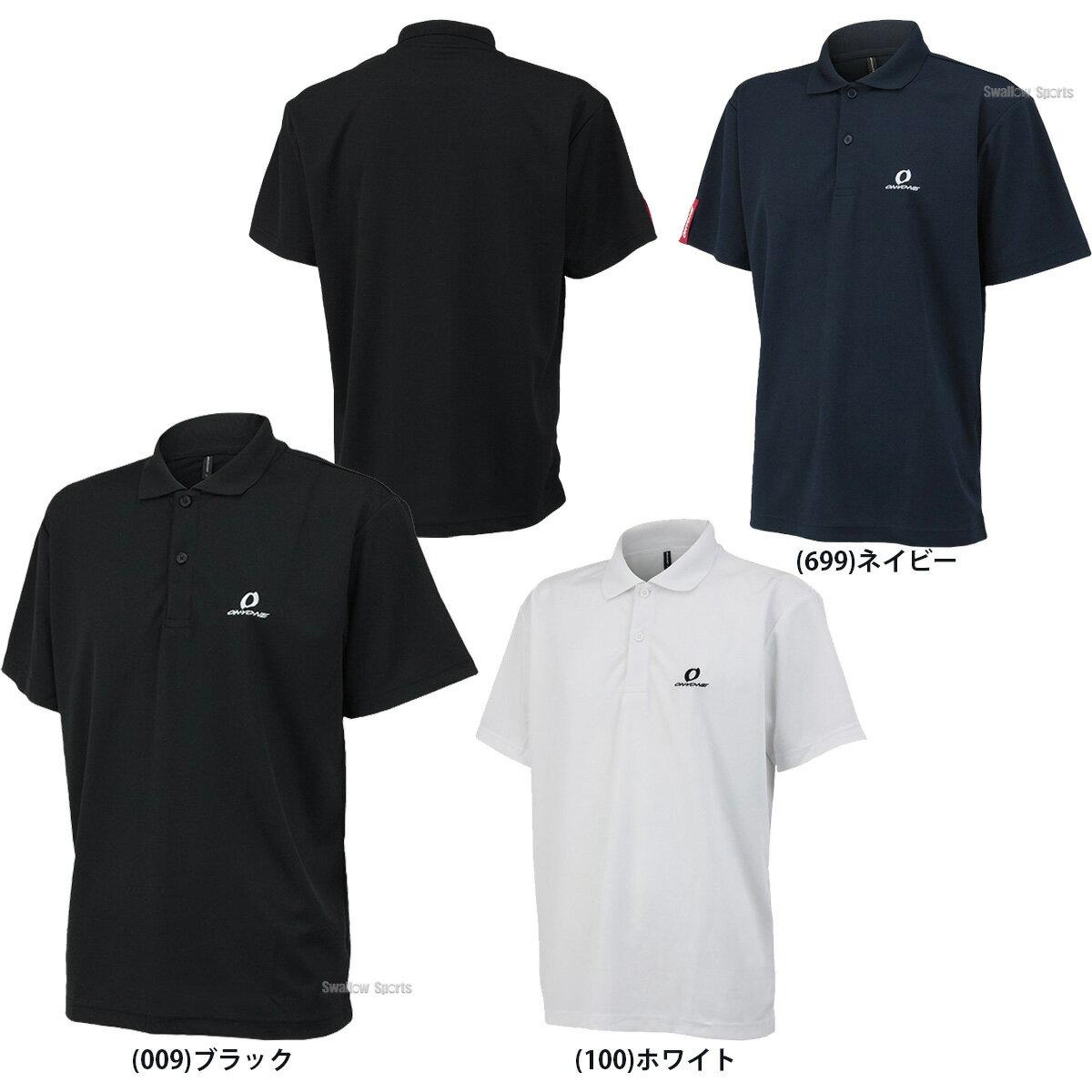 【あす楽対応】 オンヨネ ウェア ドライ ポロシャツ メンズ 半袖 OKJ99314 トップス スポーツ ウェア ウエア ファッション 夏 野球部 野球用品 スワロースポーツ