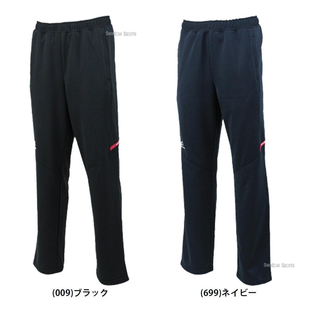 オンヨネ ウェア トレーニング パンツ OKP99101 ウェア ウエア スポーツ ファッション 野球用品 スワロースポーツ