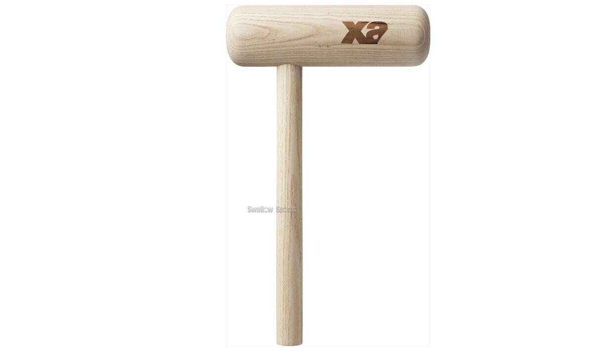ザナックス グラブハンマー(トンカチ型) BGF-21 グローブ 野球部 野球用品 スワロースポーツ