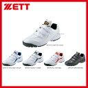ゼット ZETT トレーニングシューズ ラフィエットDX BSR8276 野球用品 スワロースポーツ
