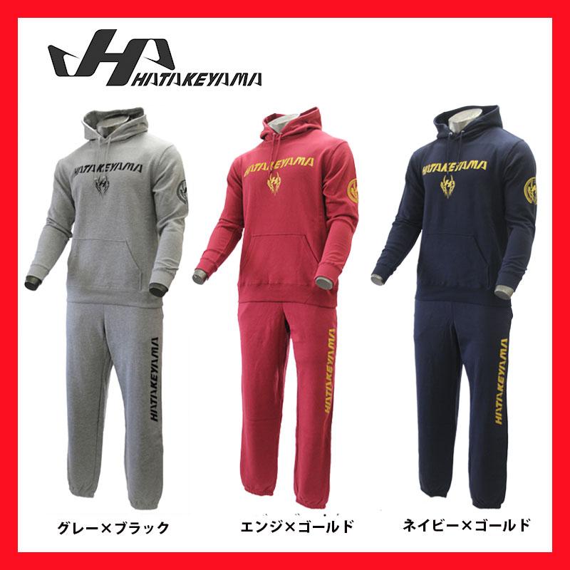 ハタケヤマ hatakeyama 限定 パーカー スウェット 上下セット HF-17PKS ウエア ファッション スポカジ 野球用品 スワロースポーツ