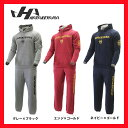 【あす楽対応】 ハタケヤマ 限定 パーカー 上下セット HF-17PKS ウェア ウエア ファッション スポカジ 【Sale】 野球用品 スワロースポーツ