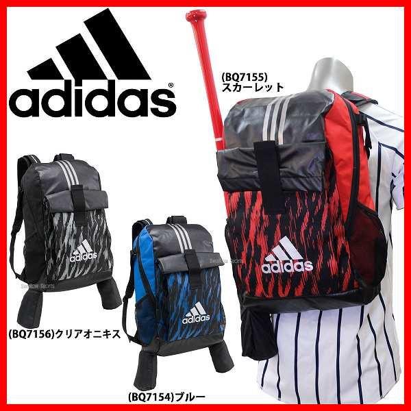 【あす楽対応】 adidas アディダス バッグ KIDS バックパック L BOXY リュック 少年用 DMU38 バッグ バック 遠征バッグ 新入学 野球部 新入部員 野球用品 スワロースポーツ リュック