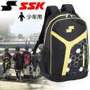 【あす楽対応】 SSK エスエスケイ ジュニア バックパック BJ1002F バック 【Sale】 野球用品 スワロースポーツ