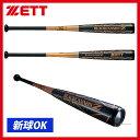 ゼット ZETT 軟式 FRP製 バット ブラックキャノン Z BCT30703 軟式用 野球用品 スワロースポーツ■ftd