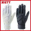 ゼット ZETT 打ち込み用 バッティング グラブ 両手用 高校生対応 手袋 BG387HS 手袋 野球用品 スワロースポーツ