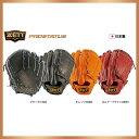 ゼット ZETT 軟式 グローブ グラブ プロステイタス 投手用 BRGB30711 軟式用 ピッチャー用 グローブ 野球用品 スワロースポーツ