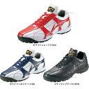 【あす楽対応】 ゼット ZETT 限定 トレーニング シューズ ラフィエット HG BSR8873HG 靴 シューズ 野球用品 スワロースポーツ