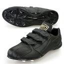 【あす楽対応】 ゼット ZETT 限定 スパイク 埋込み グランドジャック MB BSR2224MB スパイク 靴 シューズ 【SALE】 野…