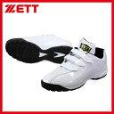 【あす楽対応】 ゼット ZETT 限定 シューズ トレーニングシューズ ラフィエット BSR8017G 野球用品 スワロースポーツ