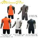 ミズノ ミズノプロ S-LINE メッシュTシャツ ハーフパンツ 12JA7T80-12JF7J81 上-下 ■mtw Mizuno 野球用品 スワロースポーツ