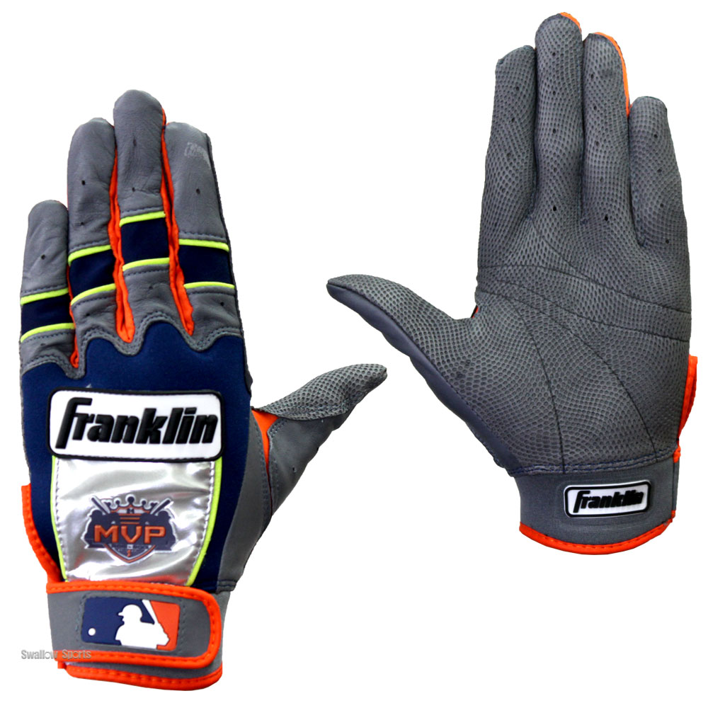 フランクリン 限定 バッティンググローブ CFX カブレラモデル 両手用 20655 バッティンググラブ バッティンググローブ 野球部 野球用品 スワロースポーツ