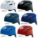 ミズノ 軟式用 ヘルメット 捕手用 キャッチャー 1DJHC201 ヘルメット 野球用品 スワロースポーツ