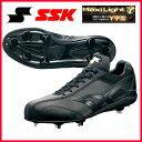 SSK エスエスケイ 樹脂底 金具 スパイク マキシライトY-NEO2 NSL779 靴 スパイクシューズ 野球用品 スワロースポーツ