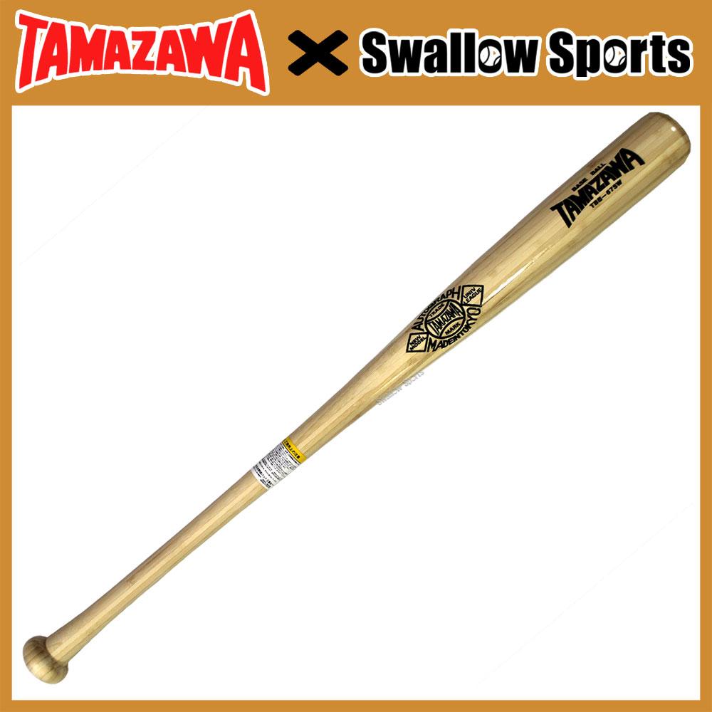 【あす楽対応】 タマザワ 硬式 木製 スワロー限定 バット 竹合 TBB-67SW バット 硬式用 木製バット 【Sale】 野球用品 スワロースポーツ