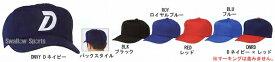 デサント 一般用レギュラータイプキャップ オールニットキャップ C-503 野球 練習用帽子 ウエア ウェア キャップ デサント DESCENTE キャップ 帽子 野球部 野球用品 スワロースポーツ