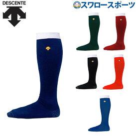 【3/1全品ポイント2倍 一部20倍!】 デサント カラーソックス C-876 ウエア ウェア DESCENTE 靴下 野球部 野球用品 スワロースポーツ