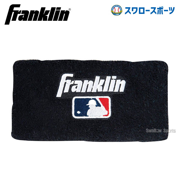 フランクリン リストバンド(両手) 23351C1BK スポーツウェア ファッション 野球用品 スワロースポーツ