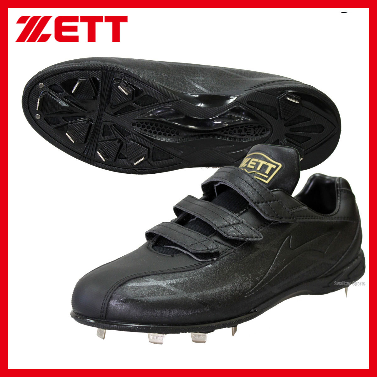 【あす楽対応】 ゼット ZETT 限定 スパイク マジックテープ ベルクロ 3本ベルト式 ウイニングロード 埋め込み 金具 BSR2276MB 【SALE】 野球部 野球用品 スワロースポーツ