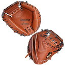 【あす楽対応】 アシックス ベースボール 限定 硬式 ネオリバイブ キャッチャーミット BGH7AC 硬式用 グローブ 野球用品 スワロースポーツ