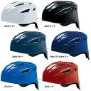 ミズノ ソフトボール用 ヘルメット 捕手用 キャッチャー 1DJHC301 捕手用具 野球用品 スワロースポーツ