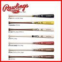 【あす楽対応】 ローリングス 硬式 バット Adirondack Big Stick メイプル USA 木製 BHW7FMBL 硬式用 木製バット 野球用品 ス...