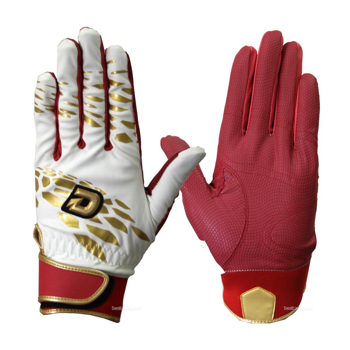 ウィルソン 限定 手袋 ディマリニ バッティング グラブ (両手用) WTABG0611 バッティンググラブ バッティンググローブ 野球用品 スワロースポーツ