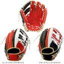 数量限定 ザナックス グラブ ザナパワー 軟式 内野手用 BRG-6317S■ftd 軟式用 グローブ 野球用品 スワロースポーツ