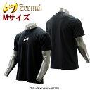 【あす楽対応】 ジームス 限定 ベースボール Tシャツ ZW17 野球用品 スワロースポーツ