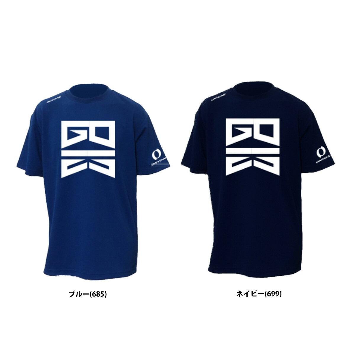 【あす楽対応】 オンヨネ 限定 筒香 嘉智 ONYONE コラボ グッズ ビッグロゴ Tシャツ 半袖 OKJ99G03 ウェア ウエア トレ-ニング 夏 野球用品 スワロースポーツ