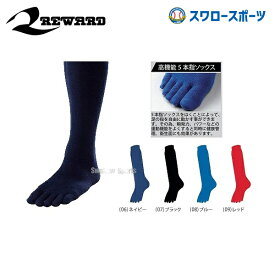 レワード ソックス(25〜28cm) ST-64 ウエア ウェア ソックス 靴下 野球部 野球用品 スワロースポーツ