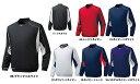 ミズノ Vネックジャケット 12JE5V42 ウエア ウェア Mizuno 野球部 野球用品 スワロースポーツ